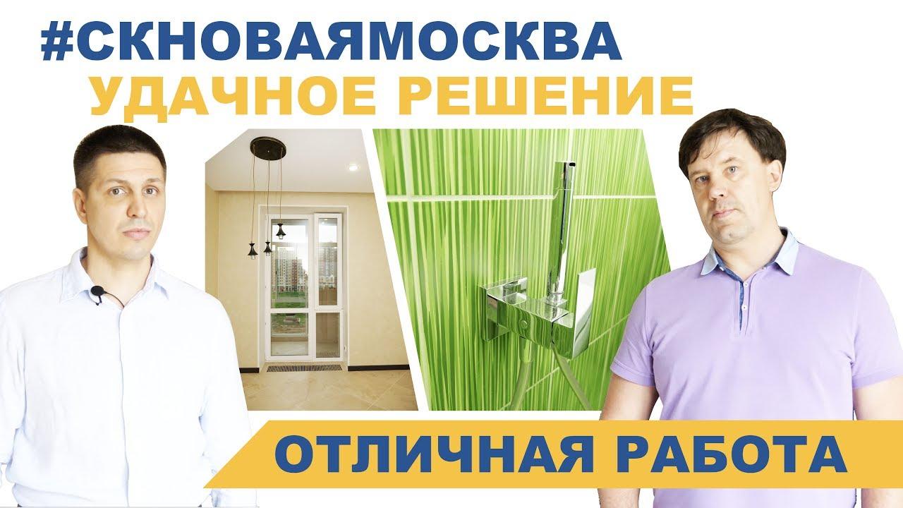 Видеоотзыв Отзыв о ремонте 2 комнатной квартиры с двумя санузлами ЖК Москва А101