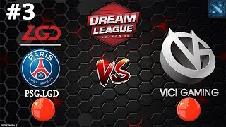 PSG.LGD vs VG #3 (BO3) | DreamLeague Season 11