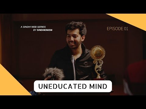 Sindhionism : UNEDUCATED MIND | EPISODE 01 | SINDHI WEB SERIES