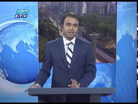 02 PM News || দুপুর ০২ টার সংবাদ || 28 March 2020 || ETV News