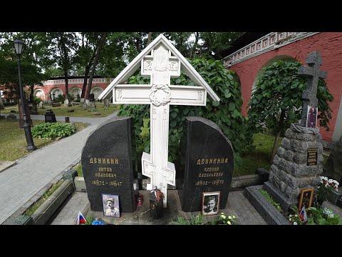 Старое Донское кладбище (обзорная экскурсия) онлайн видео