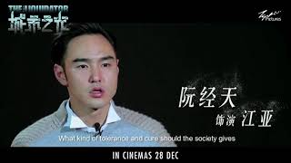 Nonton The Liquidator Behind The Scenes 2   In Cinemas 28 December 2017 Film Subtitle Indonesia Streaming Movie Download
