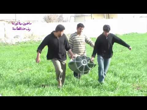 Утилизация кассетных бомб.