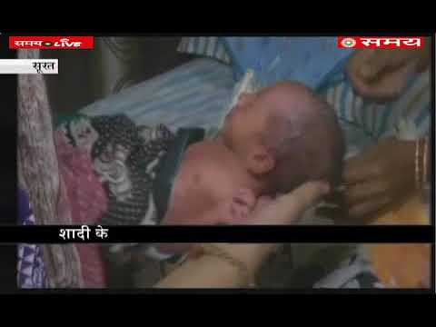 A woman gave birth to three daughters in Gujarat, all three named GST