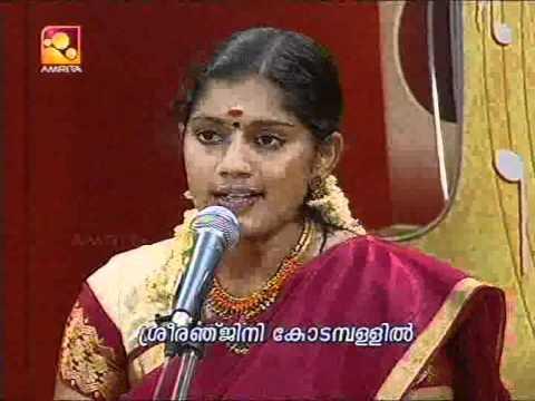 Karnatic classical music vocal simhendramadhyamam raga Sreeranjini Kodampally