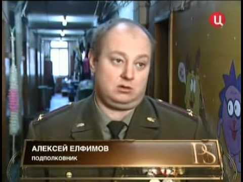 Кому ты служишь Армия РФ - DomaVideo.Ru