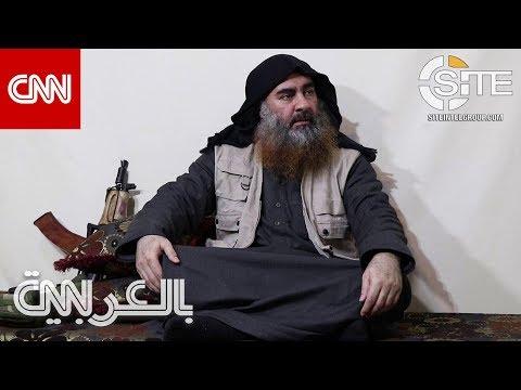 شاهدوا - لأول مرة منذ 5 سنوات: فيديو جديد لزعيم تنظيم داعش أبو بكر البغدادي