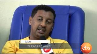 What's New,  Employees Of BGI Ethiopia Blood Donation