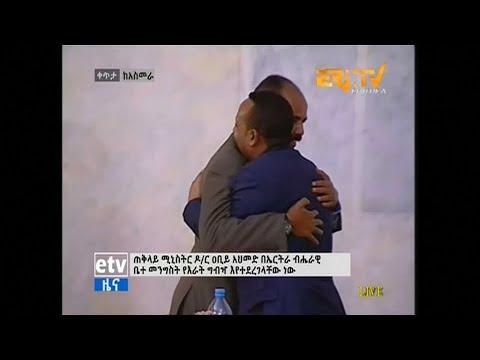 Historische Umarmung in Asmara: Äthiopien und Eritr ...