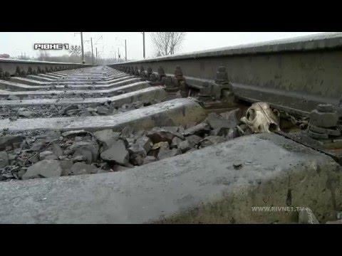 У Рівному чергова смерть на залізниці [ВІДЕО]
