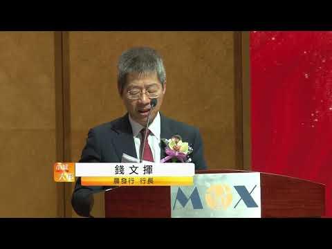 小城大事2019中國農業發展銀行 ...