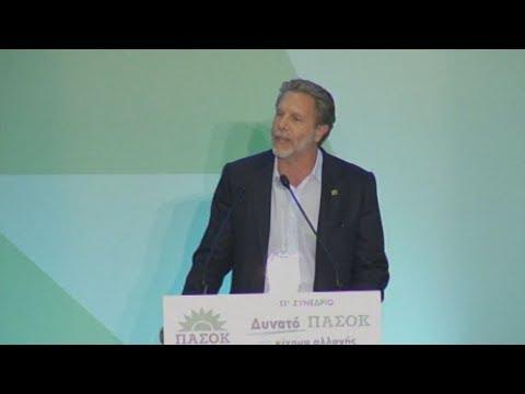 Ομιλίες κατά το 11ο  συνέδριο του ΠΑΣΟΚ