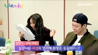 Video Sensory Couple/The Girl Who Can See Smells - Fist Script Reading MP3, 3GP, MP4, WEBM, AVI, FLV Januari 2018