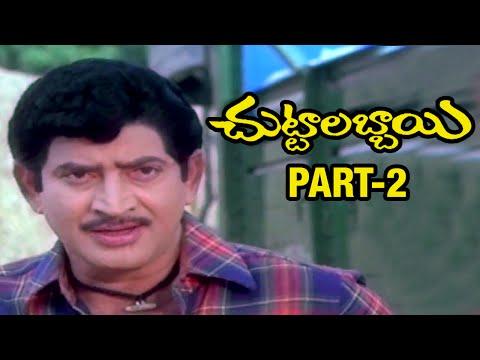 Chuttalabbai Full Movie - Part 02 - Krishna, Radha, Suhasini, S Varalakshmi