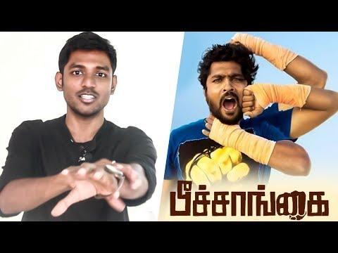 Peechaankai Movie Video Review | Left is Right | RS Karthik