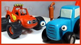 Лепим из пластилина. Синий Трактор, Вспыш, Тачка Молния, Шланг.
