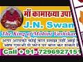 विधवा स्त्री को कैसे करे अपने वश में      Stri Vashikaran Totka    Vashikaran For Widow
