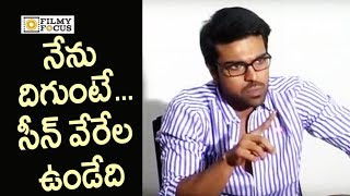 Video Ram Charan Most Angry Video : Rare Video - Filmyfocus.com MP3, 3GP, MP4, WEBM, AVI, FLV Juli 2018
