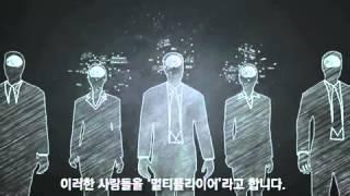 #1 [북러닝]리즈 와이즈먼 - 멀티플라이어