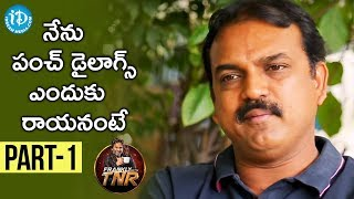 Director Koratala Siva Exclusive Interview - Part #1 | Frankly With TNR | Talking Movies with iDream