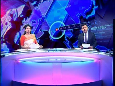 02 pm news || দুপুর ২টার সংবাদ || 12 February 2020 || ETV News