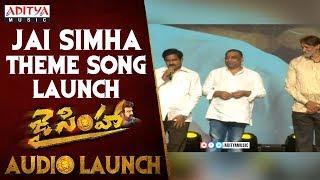 Jai Simha Title Song Lyrics from Jai Simha - Balakrishna