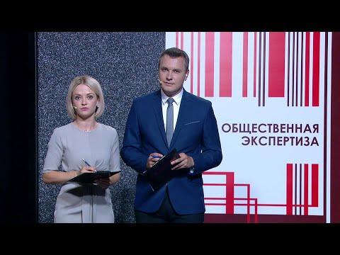 День России. 11.06.20