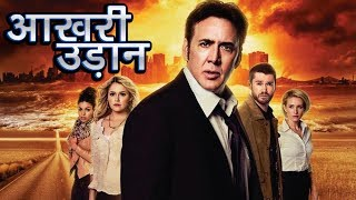 Video Full Hindi Dubbed Movie Aakhri Udaan | Hollywood Dubbed Action Movie | Latest Hollywood Movies2017 MP3, 3GP, MP4, WEBM, AVI, FLV September 2018