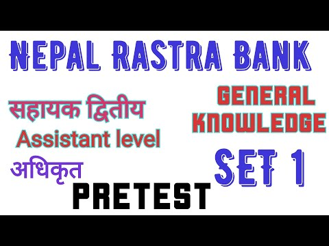 (Nepal Rastra Bank assistant level|सहायक द्वितीय तयारी २०७५/७६|Set 1 - Duration: 12 minutes.)