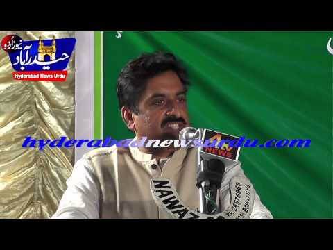 Video MIM MLA Imtiyaz Jaleel Speech download in MP3, 3GP, MP4, WEBM, AVI, FLV January 2017