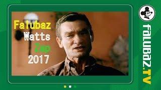 #FalubazTV Falubaz Watts Zap 2017
