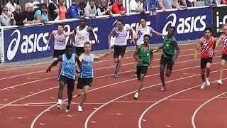 Chateauroux France  city photos : Relais 4 x 100 m Cam - Championnat de France - Chateauroux Juillet 2016