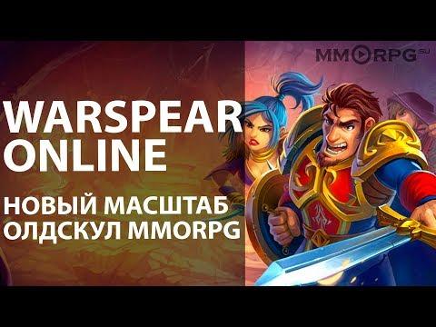 Warspear Online. Новый масштаб олдскул MMORPG