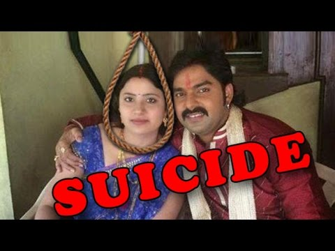 Video Bhojpuri Actor's (पवन सिह़ ) wife commits suicide || HD download in MP3, 3GP, MP4, WEBM, AVI, FLV January 2017