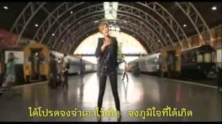 มหานคร - ดา เอ็นโดรฟิน Feat. Thaitanium