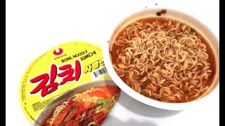 Snakinworld trying the nongshim kimchi instant noodles bowl all the way from Korea Made in Korea instant noodles kimchi flavour ..The noodles by the brand nongshim has a strong spicy kimchi flavour with very nice noodles. It does have bits of dried kimchi as well