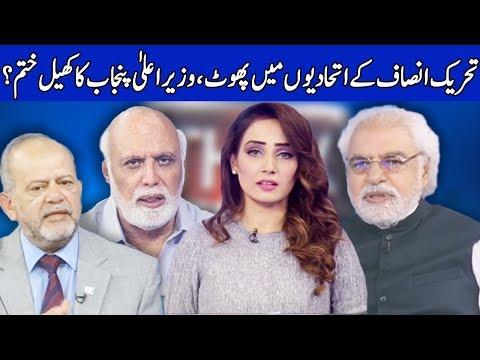 Think Tank With Syeda Ayesha Naaz | 10 November 2018 | Dunya News