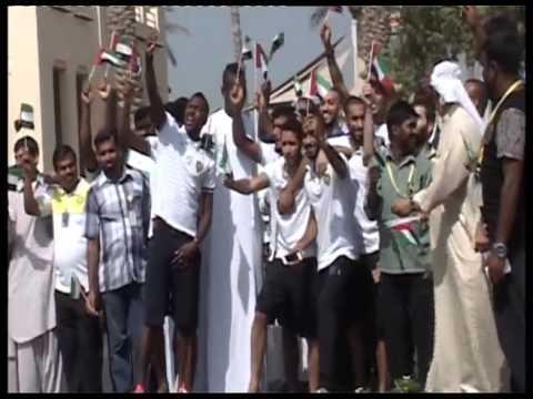Flag day in Al Wasl 03 11 2015