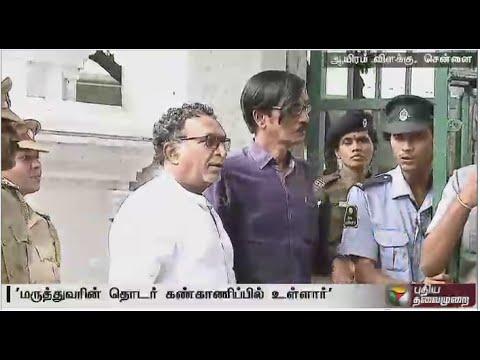 Pon-Radhakrishnan-actor-Nassar-visit-CM-Jayalalithaa-in-hospital