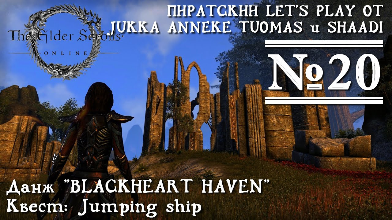 Elder Scrolls Online: видео - Пиратское прохождение от Jukka, Anneke, Tuomas и Shaadi 20