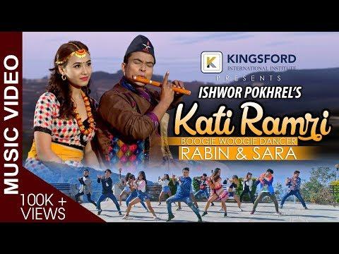 (KATI RAMRI कति राम्री - ISHWOR POKHREL Ft.RABIN/SARA/ NEPALI THITOSS - Duration: 4 minutes, 50 seconds.)