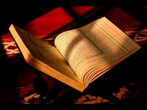 سورة الفاتحة للشيخ محمد صديق المنشاوي رحمه الله