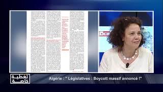 """Algérie : """" Législatives : Boycott massif annoncé !"""""""