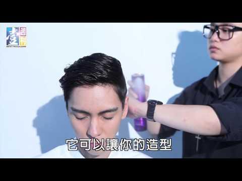 韓系髮型-教你如何變身為韓系男神