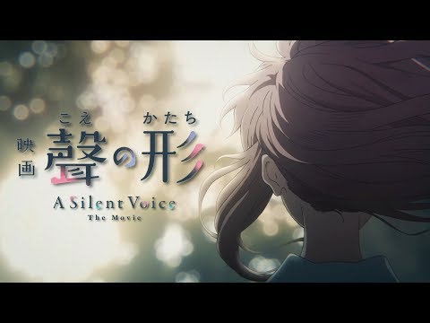 A Silent Voice - Trailer 2018 [Eng Sub] - Koe no Katachi「聲の形」- [Fan-edit]