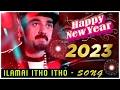 Happy New Year 2017 | Ilamai Itho Itho Video Song | Kamal Haasan | SPB | New Year Special