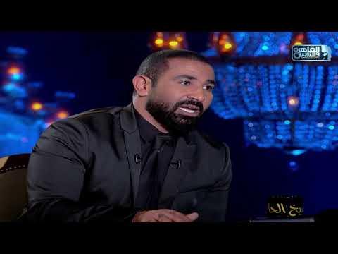 """""""شيخ الحارة"""" يضع بسمة وهبة في موقف حرج أمام أحمد سعد"""