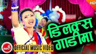 Deluxe Gadima - Devi Gharti Magar & Tika Pun