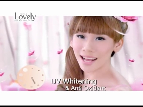 Iklan Emeron Lovely White Hand & Body Lotion - CherryBelle