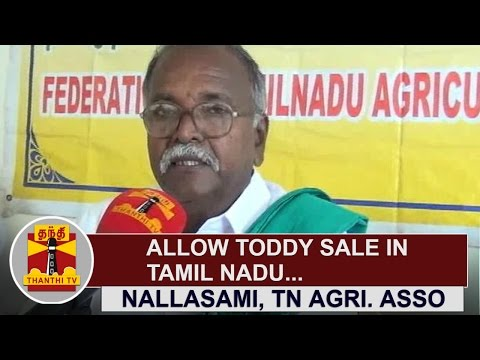 Allow-Toddy-Sale-in-Tamil-Nadu--S-Nallasami-Federation-of-Tamil-Nadu-Agricultural-Associations